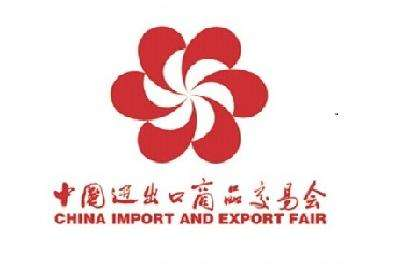 China Canton Fair en otoño